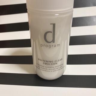 ディープログラム(d program)のdプログラム ホワイトニングクリアエマルジョンMB(乳液/ミルク)