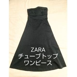 ザラ(ZARA)のZARA BASIC⚪️チューブトップ ワンピース(ベアトップ/チューブトップ)