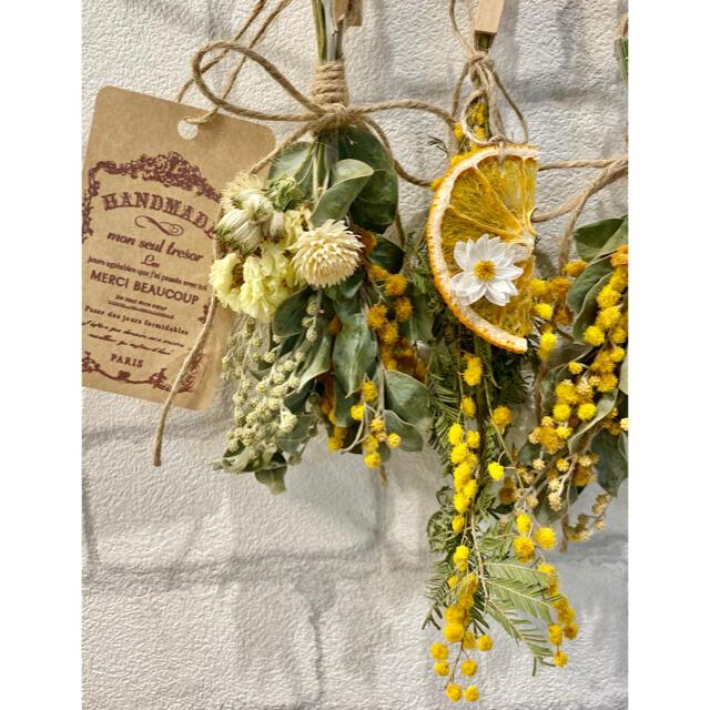 ドライフラワー スワッグ ガーランド❁273黄色ミモザ 白オレンジ 花束♪ ハンドメイドのフラワー/ガーデン(ドライフラワー)の商品写真