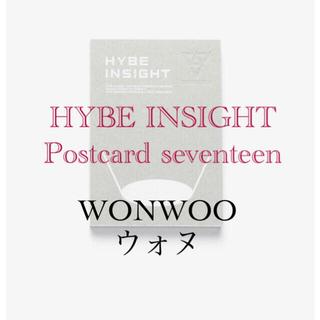 セブンティーン(SEVENTEEN)のHYBE INSIGHT Postcard seventeen ウォヌ ポスカ(アイドルグッズ)