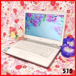 エヌイーシー(NEC)の純白のホワイト♪ノートパソコン Windows10 初期化済! すぐ使えます!(ノートPC)