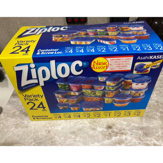 コストコ(コストコ)のジップロックコンテナー バラエティパック24個 コストコ(容器)