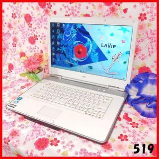 エヌイーシー(NEC)のノートパソコン本体♪美品ホワイト♪マウス付♪初心者も安心♪Windows10(ノートPC)
