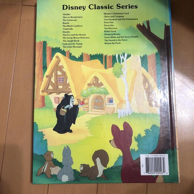 Disney(ディズニー)のディズニー  洋書絵本  snow white  白雪姫 エンタメ/ホビーの本(洋書)の商品写真