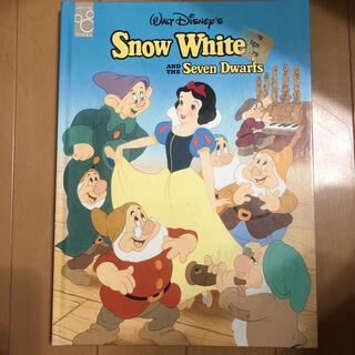 ディズニー(Disney)のディズニー  洋書絵本  snow white  白雪姫(洋書)