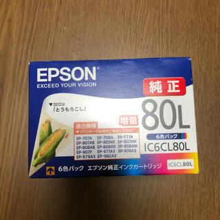 エプソン(EPSON)のエプソン  純正インク IC6CL80L 6色パック とうもろこし(PC周辺機器)