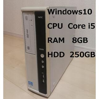 NEC - NEC製デスクトップPC MK29ML-F【動作確認済み】