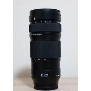 Panasonic - LUMIX S PRO 70-200mm F4 O.I.S. S-R70200