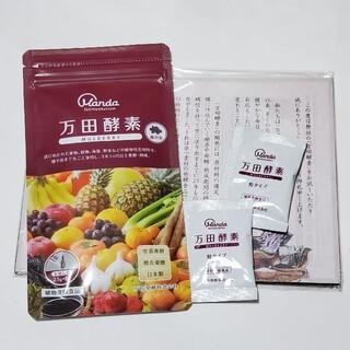 マルベリー(Mulberry)の万田酵素マルベリー(その他)