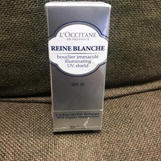 L'OCCITANE - 新品未開封 レーヌブランシュ UVシールド30ml SPF50 値引き不可