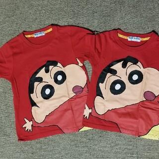 バンダイ(BANDAI)の130のみ専用クレヨンしんちゃん Tシャツ兄弟セット(Tシャツ/カットソー)