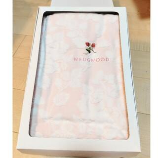 ウェッジウッド(WEDGWOOD)の【新品未使用】WEDGWOOD 毛布 ワイルドストロベリー(毛布)