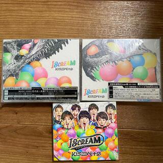 キスマイフットツー(Kis-My-Ft2)のKis-My-Ft2 『I SCREAM』アルバム セット(ポップス/ロック(邦楽))
