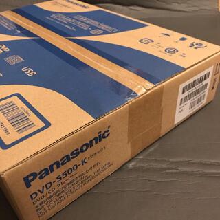 パナソニック(Panasonic)のしゅう様専用 未開封 パナソニック DVD-S500-K DVDプレイヤー(DVDプレーヤー)