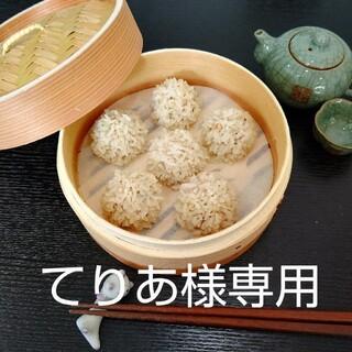 てりあさま専用 もち米肉団子24個と台湾ちまき2個  送料込み  即購入歓迎(その他)