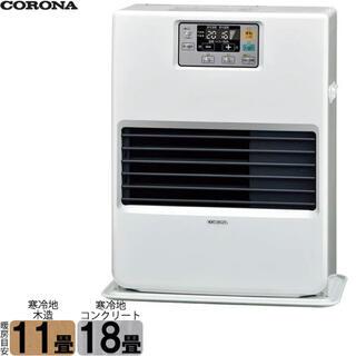 コロナ(コロナ)のコロナ 石油温風FFストーブ FF-VG42SA(ストーブ)
