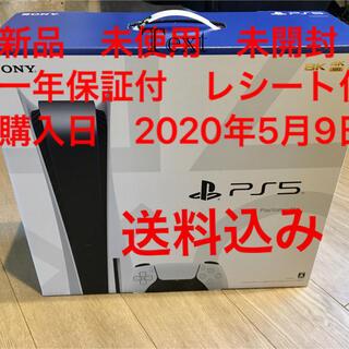 プレイステーション(PlayStation)のPS5 新品未開封 ディスクドライブ搭載型(家庭用ゲーム機本体)