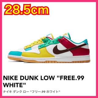 """ナイキ(NIKE)のNIKE DUNK LOW """"FREE.99 WHITE""""(スニーカー)"""