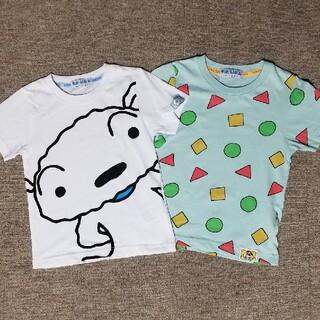 みゃむ様専用💛クレヨンしんちゃん シロ Tシャツ2枚セット(Tシャツ/カットソー)