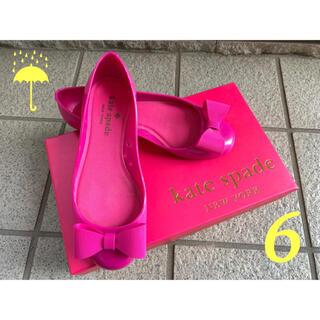 ケイトスペードニューヨーク(kate spade new york)の雨の日も気分が⤴️★ケイトスペードニューヨーク★レインシューズ★ラバー★ピンク(レインブーツ/長靴)