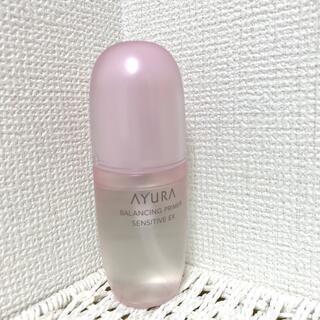 アユーラ(AYURA)のアユーラ AYURA バランシングプライマーセンシティブEX(化粧水/ローション)