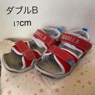ダブルビー(DOUBLE.B)のミキハウス ダブルB サンダル ☆ 17cm 赤 靴 夏 男の子(サンダル)