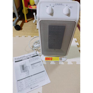 ドウシシャ パーソナルセラミックヒーター 暖房器具 DCH-1705 ホワイト(電気ヒーター)
