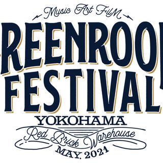 greenroom festivalチケット 5月23日 1枚(音楽フェス)