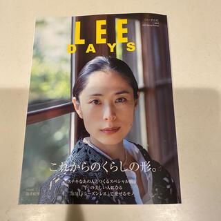 LEE DAYS(ファッション/美容)