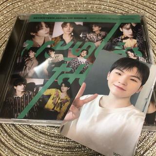 セブンティーン(SEVENTEEN)のSEVENTEEN ウジ ひとりじゃない トレカ 通常盤(K-POP/アジア)