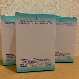 ユニチャーム(Unicharm)のユニチャーム エルディタンポン 2箱(その他)