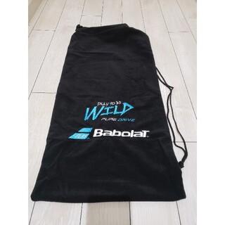 バボラ(Babolat)のラケットケース Babolat 新品未使用(バッグ)