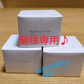 ファビウス(FABIUS)の蘭様専用♪薬用エクラシャルム3個セット(オールインワン化粧品)