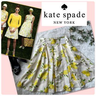 ケイトスペードニューヨーク(kate spade new york)の♡新品 ケイトスペードニューヨーク レモン柄フレアスカート♡(ひざ丈スカート)