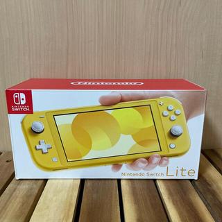 ニンテンドースイッチ(Nintendo Switch)の任天堂スイッチライト 任天堂スイッチ Nintendo Switch  イエロー(家庭用ゲーム機本体)