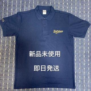 オリックスバファローズ(オリックス・バファローズ)のオリックス バッファローズ ポロシャツ 新品未使用 野球 Lサイズ(ウェア)