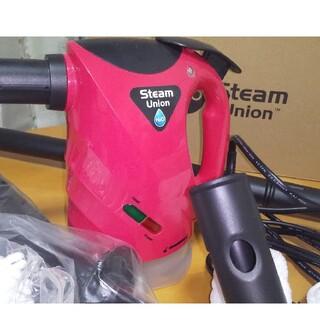 H2O スチームユニオン  クリーナー(掃除機)