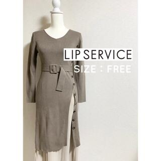 リップサービス(LIP SERVICE)のLIP SERVICE リップサービス プリーツスカート付きニットワンピース(ひざ丈ワンピース)