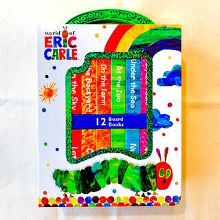 ボーネルンド(BorneLund)の【新品】はらぺこあおむし 英語絵本12冊 知育玩具 英単語 エリックカール 洋書(絵本/児童書)