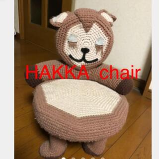 ハッカキッズ(hakka kids)のHAKKA チャイルドチェアー(スツール)