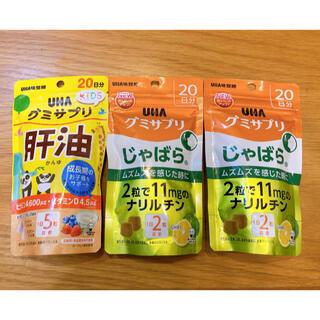 ユーハミカクトウ(UHA味覚糖)のUHA味覚糖グミサプリじゃばら2袋&肝油1袋(ビタミン)