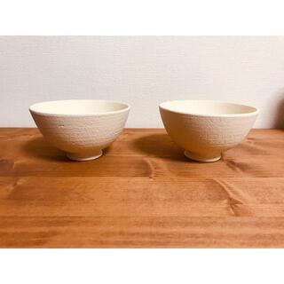 フランフラン(Francfranc)の最終価格【未使用品】フランフラン  茶碗 信楽焼2個セットFrancfranc(食器)