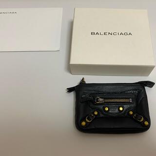 バレンシアガ(Balenciaga)のバレンシアガ  小銭入れ コインケース(コインケース/小銭入れ)