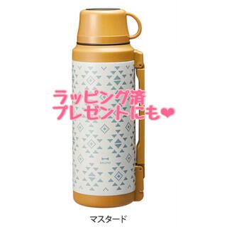 フランフラン(Francfranc)のブルーノ水筒(水筒)