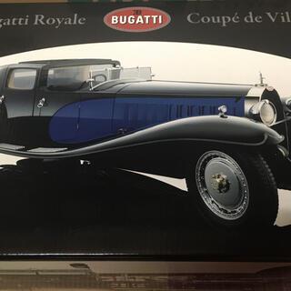 フェラーリ(Ferrari)のバウアー ブガッティ ロワイヤル クーペ(ミニカー)