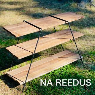 アイアンラック 鉄脚のみ アイアンレッグ na reedus Std(テーブル/チェア)