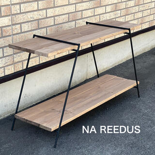 アイアンラック 60cm アイアンレッグ na reedus Std(テーブル/チェア)
