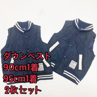 ニシマツヤ(西松屋)のベスト 2枚セット 90cm 95cm 双子(ジャケット/上着)