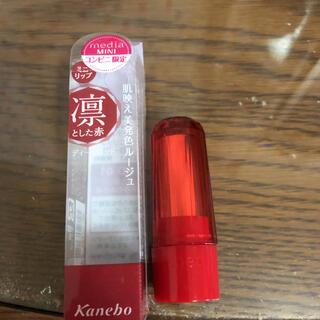 カネボウ(Kanebo)のメディア ミニリップ RD-01(口紅)