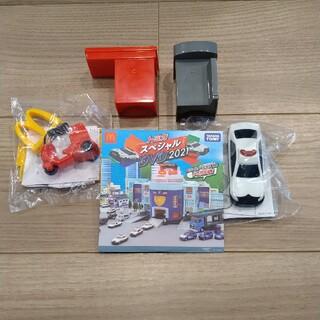 マクドナルド(マクドナルド)のハッピーセット トミカ2021 トミカ×2個 スペシャルDVD付き(電車のおもちゃ/車)